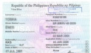 Когда Нужна Виза на Филиппины
