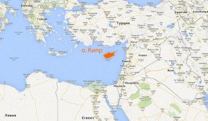 Страна Кипр на Карте Мира Находится