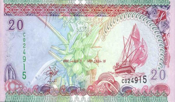 Какая-валюта-на-мальдиваских-островах
