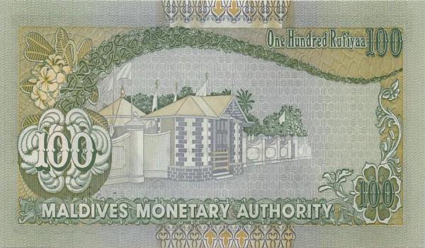 Какая-валюта-на-мальдивах