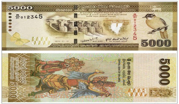 Какая-валюта-в-Шри-Ланке
