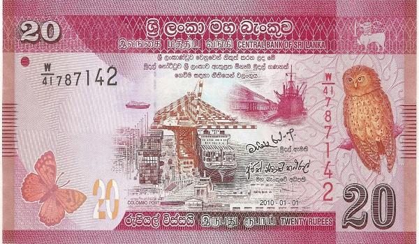 Какая-валюта-в-Шри-Ланке2