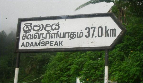 Официальный-язык-Шри-Ланки-2