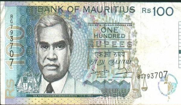 Какую-валюту-брать-на-Маврикий