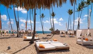 Стоимость Тура в Доминикану - Анализ Предложений