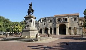 Что Посмотреть в Доминикане Экскурсии