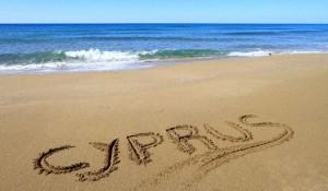К Какому Государству Относится Кипр на Самом Деле
